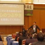 北海道師範塾「教師の道」が冬季講座