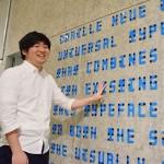 目で指で「読める」点字、渋谷区新庁舎に採用