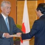 京都府、京都大の本庶佑さんに特別栄誉賞を授与