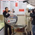 日本赤十字社の企画「平成の災害」展が始まる