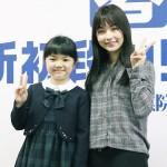 仲邑菫さん、台湾女流棋士の黒嘉嘉七段に敗北