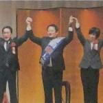 「自由民主」山梨県知事選 保守統一で県政奪還