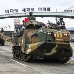 る韓国海兵隊の水陸両用車両