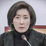自由韓国党の羅卿★・院内代表