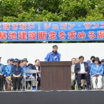 辺野古移設断念を求める「県民大会」開かれる
