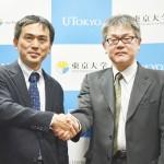 日亜化学が東京大大学院に寄付講座を開設