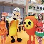 台湾フーズのおいしさ、素晴らしさを日本へ