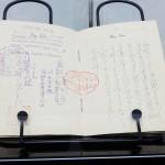 外交官杉原千畝の「命のビザ」などを公開