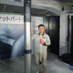 IST、ロケットの打ち上げを23年度に事業化