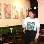 東京・山谷に映画喫茶「泪橋ホール」を開く
