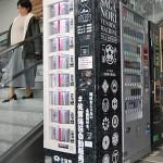 佐賀県がノリ自販機を設置、売れ行きは好調