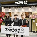 コシノ3姉妹の岸和田市内の生家が食堂に
