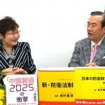 遠藤誉氏(左)と田村重信氏