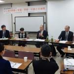 仙台市、小中連携と地域の一体化の推進を