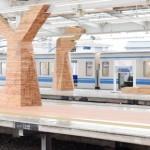 西武鉄道、飯能駅を地元木材で北欧風に改装