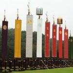 新天皇即位礼の「萬歳」旗、安倍首相が揮毫