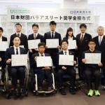 日本財団が次世代のパラアスリートを育成