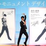 羽生結弦選手の記念モニュメントの発表会