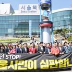 自由韓国党の議員ら