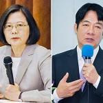 蔡英文総統(左)と頼清徳・前行政院長