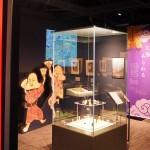 「湯本豪一記念 日本妖怪博物館」がオープン