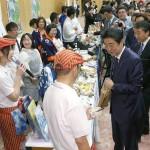 安倍首相「世界に大きな感動を与える大会に」