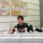 種市篤暉投手「野球殿堂博物館に飾られて光栄」