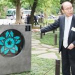 靖國神社で「さくら陶板」がお披露目される