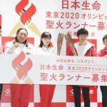 東京五輪聖火リレーのランナー公募が始まる