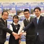「高校生サミット」、9月に札幌で開催決まる