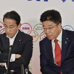 岸田文雄政調会長と加藤勝信総務会長