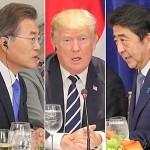 (右から)安倍晋三首相、トランプ米大統領、文在寅大統領