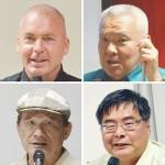 台湾の安定と平和は沖縄の利益に直結