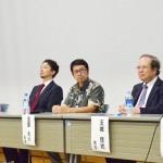 米軍住宅跡地を医療研究拠点に、専門家らが沖縄の未来像を提言