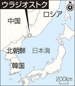 ロシア沿海地方を訪れる日本人観光客が急増