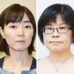 芥川賞に今村夏子さん、直木賞は大島真寿美さん