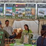 演習が始まる1時間半前ですでに「完売」の文字が… =25日午前、静岡県東富士演習場