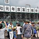 露店には軽食以外にも記念グッズなどを求め長蛇の列ができる =25日午前、静岡県東富士演習場