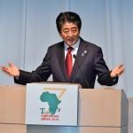 TICAD7閉会式で挨拶する安倍晋三首相 =30日午後、神奈川県横浜市