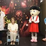開催初日には水木しげるさんの妻・武良布枝さん(左から2番目)と長女で水木プロダクション社長の原口尚子さんも参加した