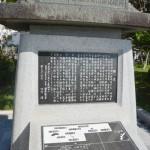 尖閣諸島の集落「古賀村」は大型台風で消失