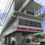 首里石嶺駅
