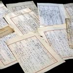 昭和天皇の直筆原稿