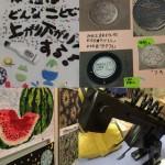 率直な発想と探求心表現、秋田市児童生徒作品展