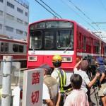 事故発生から2日、京急が全線で運転を再開