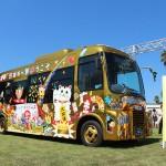 金色バスお披露目、市内の路線バスとして運行