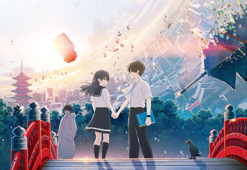 京都を舞台に、近未来のSF青春ラブストーリー