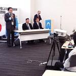 参議院議員会館で9月30日開催された「強制収容の 実態を語るウイグル人証言集会」(池永達夫撮影)