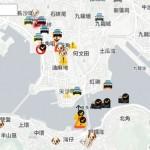 hong-kong-protests-apple-super-169
