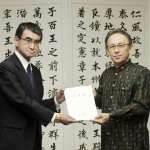 成果なかった玉城デニー沖縄県知事の米国訪問